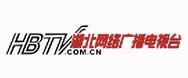 湖北网络广播电视台