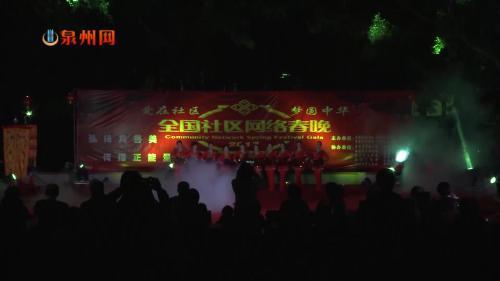 《火火姑娘跳到北京》