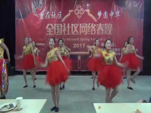 《中国范儿 》