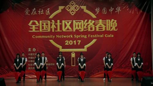 《沪港青春节拍》