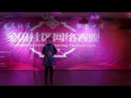 《故乡是北满意北京》
