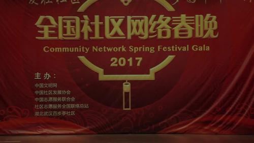 《中国风——新疆舞、藏族舞》
