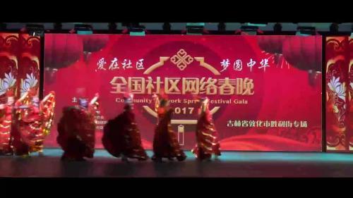 《共筑中国梦》