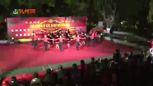《国标拉丁群舞》