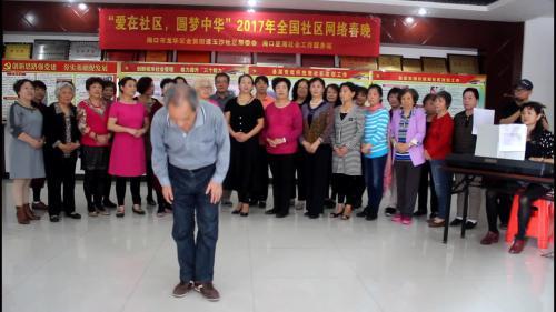 《我们的中国梦》