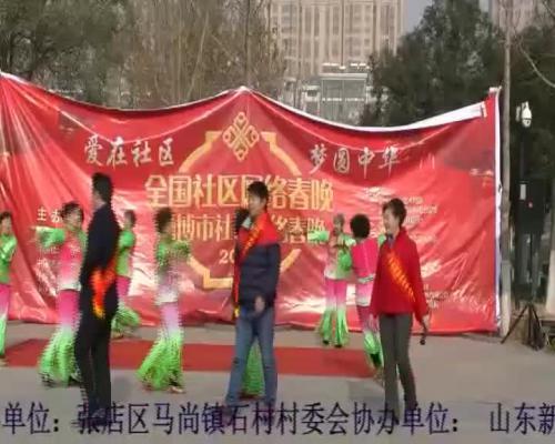 《 孝和中国》